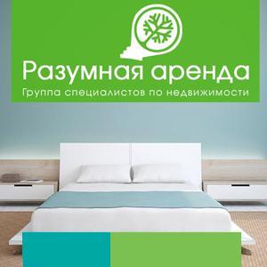 Аренда квартир и офисов Калининской