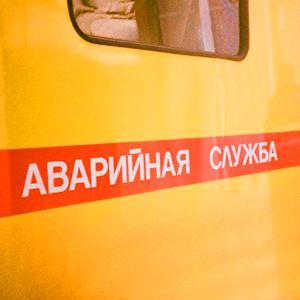 Аварийные службы Калининской