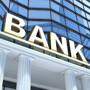 Банки Калининской