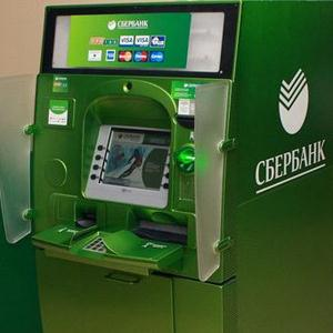 Банкоматы Калининской