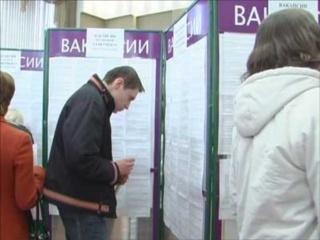 Центры занятости Калининской