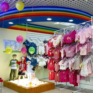 Детские магазины Калининской