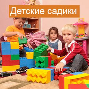 Детские сады Калининской