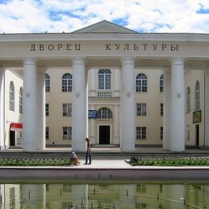 Дворцы и дома культуры Калининской
