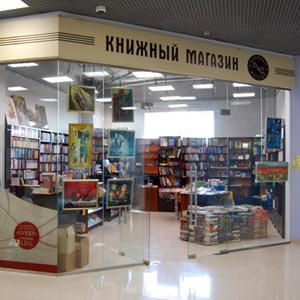 Книжные магазины Калининской
