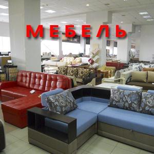 Магазины мебели Калининской