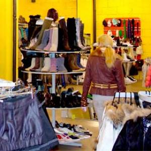 Магазины одежды и обуви Калининской