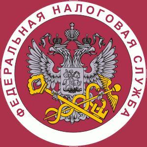 Налоговые инспекции, службы Калининской