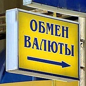 Обмен валют Калининской