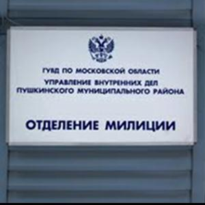 Отделения полиции Калининской