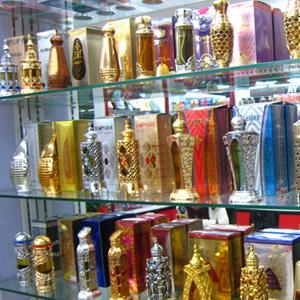 Парфюмерные магазины Калининской