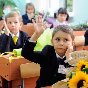 Школы Калининской