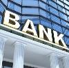 Банки в Калининской