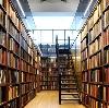 Библиотеки в Калининской