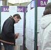 Центры занятости в Калининской