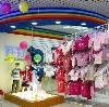 Детские магазины в Калининской