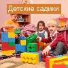 Детские сады в Калининской