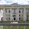 Дворцы и дома культуры в Калининской