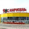 Гипермаркеты в Калининской