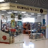 Книжные магазины в Калининской