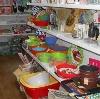 Магазины хозтоваров в Калининской
