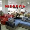 Магазины мебели в Калининской