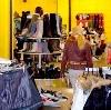 Магазины одежды и обуви в Калининской