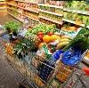 Магазины продуктов в Калининской
