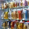 Парфюмерные магазины в Калининской