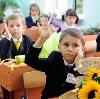 Школы в Калининской