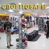 Спортивные магазины в Калининской