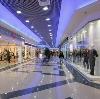 Торговые центры в Калининской