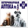 Ветеринарные аптеки в Калининской