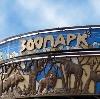 Зоопарки в Калининской