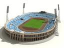 Южный вейк парк Краснодар - иконка «стадион» в Калининской